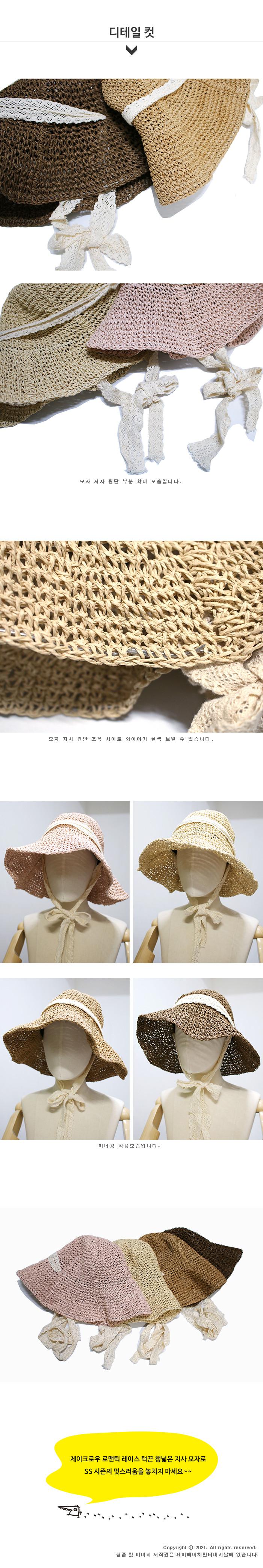 제이크로우 로맨틱 레이스 턱끈 챙넓은 지사 모자 (JCCS-LRP21C23) 상품디테일 상세 설명